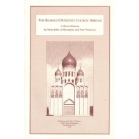 The Russian Orthodox Church Abroad