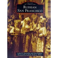 Russian San Francisco