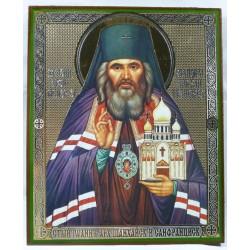 St. John Icon 7x9