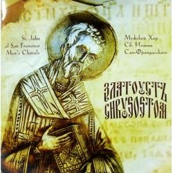 Chrysostom