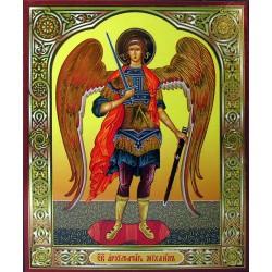 Archangel Michael - Архангел Михаил small