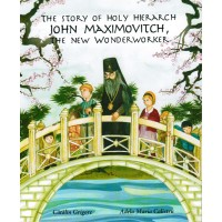 The Story of Holy Hierarch John Maximovitch, the New Wonderworker