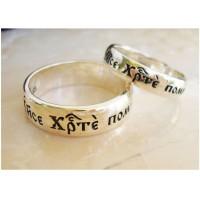 Silver Jesus Prayer Ring