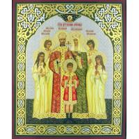 Holy Royal Martyrs - Св. Царственные Страстотерпцы