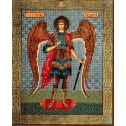 Archangel Michael - Архангел Михаил