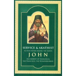 Service and Akathist to Saint John