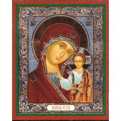 Our Lady of Kazan - БМ Казанская x-small