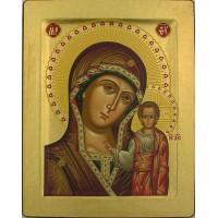 Our Lady of Kazan S