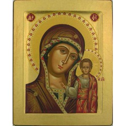 Our Lady of Kazan S