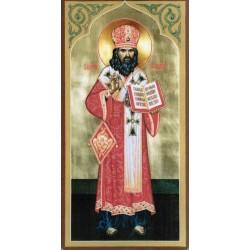 St. John of SF S