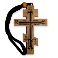 Wooden Cross with Cord