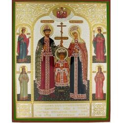 Holy Royal Martyrs - Святые Царственные страстотерпцы