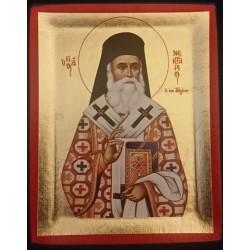 St. Nektarios of Aegina S