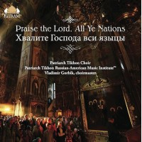 Praise the Lord, All Ye Nations