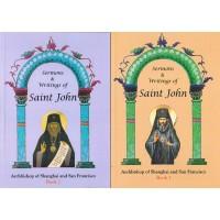 Sermons and Writings of Saint John