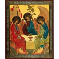 Holy Trinity - Св. Троица