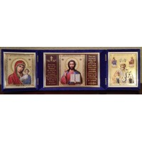Velvet Triptych with prayer - Складень триптих с молитвой в бархате