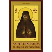 Saint Nikiforos the Leper and Wonderworker