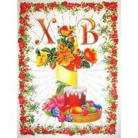 Easter Basket Cover/ Пасхальная салфетка на корзинку