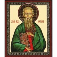 Holy Apostle and Evangelist Matthew - Св. апостол и евангелист Матфей x-small