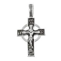Silver Cross 3053