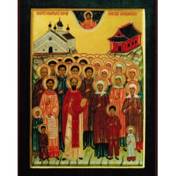 Synaxis of Holy Chinese Martyrs laminated