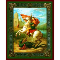 Great Martyr George -  Великомученик Георгий Победоносец x-small