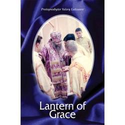 Lantern of Grace
