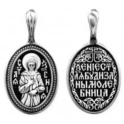 Silver Icon Pendants/Серебряные именные подвески
