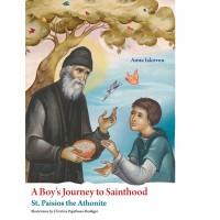 A Boy's Journey to Sainthood