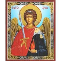 Archangel Uriel - Архангел Уриил  x-small
