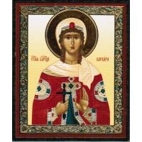 Great Martyr Barbara - Великомученица Варвара x-small
