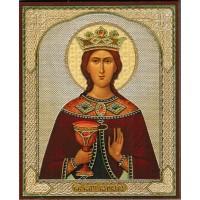 Great Martyr Barbara - Великомученица Варвара