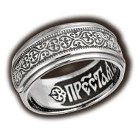 """Most Holy Theotokos Save Me"" Prayer Ring"