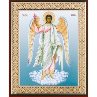 Guardian Archangel - Ангел Хранитель small