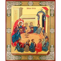 Mystical Supper - Тайная вечеря