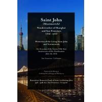 Saint John: Memories of the Living Saint John and Testimonials
