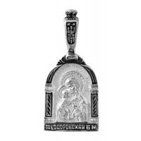Feodorovskaya Icon Silver Pendant