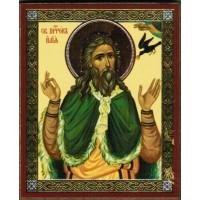 Holy Prophet Elijah/ Св. пророк Илия x-small