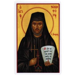 Saint Nikiforos the Leper  (laminated)