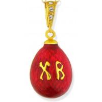 """""""XB"""" Egg Pendant"""