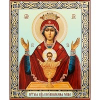 """Mother of God """"Inexhaustible Cup"""" - БМ """"Неупиваемая чаша"""" small"""