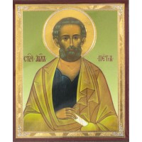 Holy Apostle Peter - Св. апостол Петр x-small