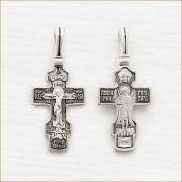 Silver Cross 3349