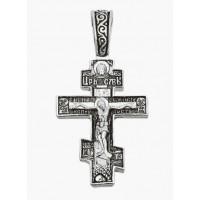Silver Cross 3052