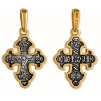 Corpus Crucifix/ Крест Распятие Христово 19023