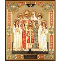 Holy Royal Martyrs - Св. Царственные Страстотерпцы XL