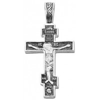 Silver Cross 3028