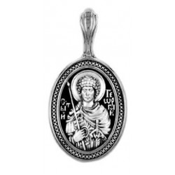 Great Martyr George Silver Pendant