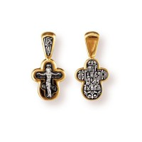 Corpus Crucifix/ Крест Распятие Христово